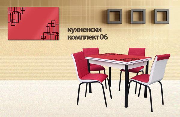 Кухненски комплект 06
